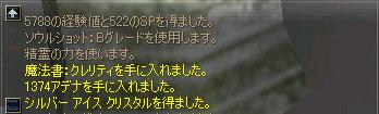 f0086095_947449.jpg