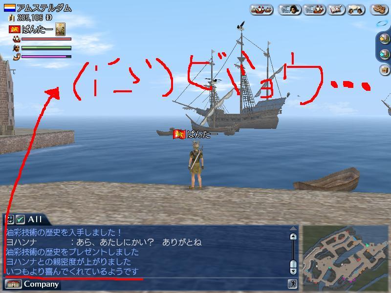 f0035203_1573171.jpg
