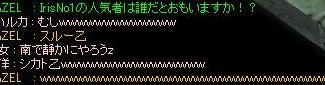 b0098610_313177.jpg