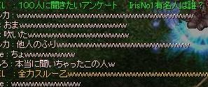 b0098610_3203763.jpg