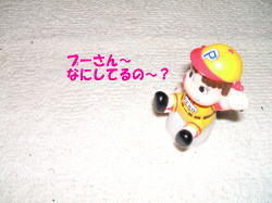 b0105010_19513215.jpg