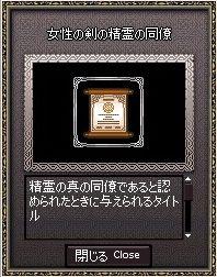 d0063510_9402990.jpg