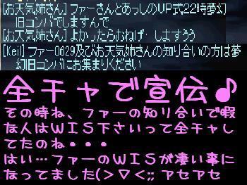 f0072010_21454967.jpg