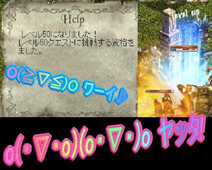 f0072010_21501792.jpg