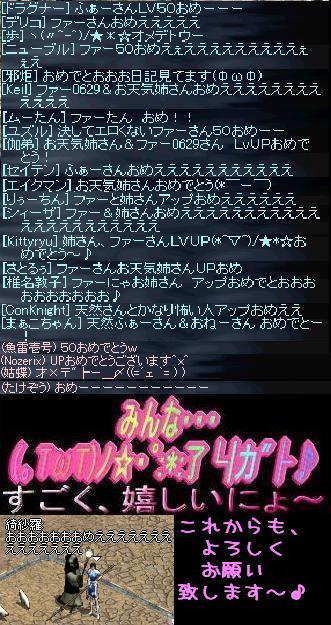 f0072010_21511827.jpg