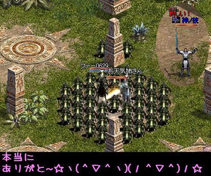 f0072010_21571139.jpg