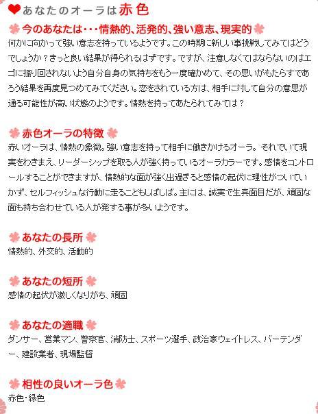 f0077011_20123556.jpg