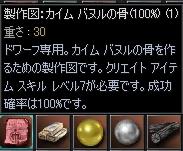 b0062614_057352.jpg
