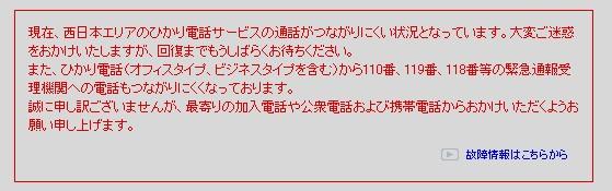 c0066514_15444427.jpg