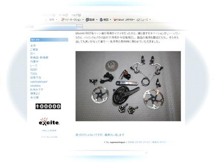 e0069415_058372.jpg