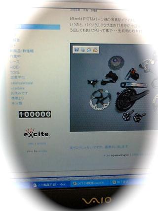 e0069415_0585986.jpg