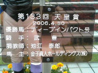 a0045019_2215826.jpg