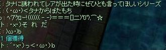 b0051419_1754130.jpg