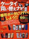b0026323_059331.jpg