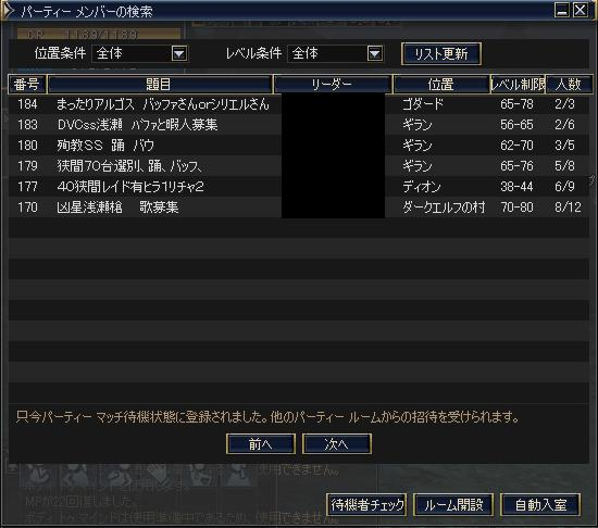 f0087533_464966.jpg