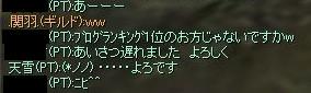 f0078734_19123577.jpg