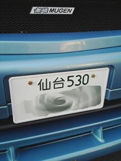 b0080037_186126.jpg