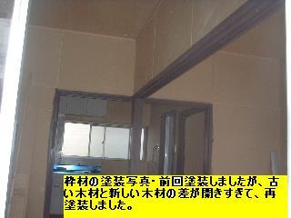 f0031037_21222331.jpg