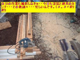 f0031037_21225396.jpg