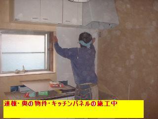 f0031037_2123040.jpg