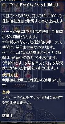a0071140_3134261.jpg