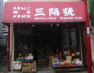 香港に戻ってきました_d0087642_1239827.jpg