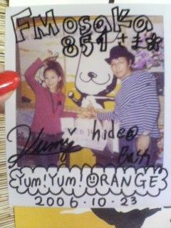 ヒデ&クミ_d0095562_3164135.jpg