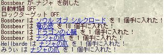 b0099264_1732580.jpg