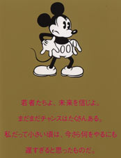 d0065364_1212146.jpg