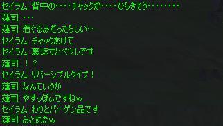 e0024171_1121979.jpg