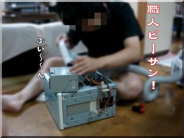 b0078073_15325987.jpg