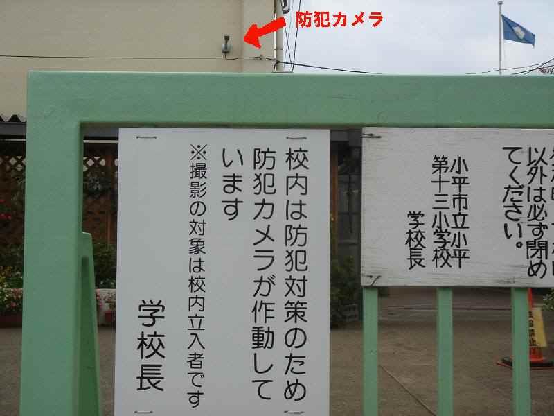 平成18年10月24日(火) _f0059673_201098.jpg