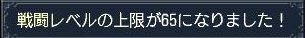 f0013302_1385011.jpg