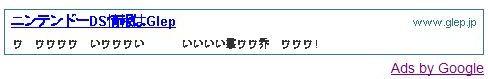 f0021803_0265520.jpg