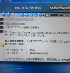 b0082004_143197.jpg