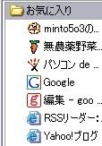 d0048312_2091325.jpg