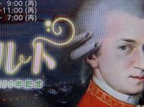 毎日モーツァルト~三大交響曲_f0006713_0141836.jpg