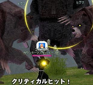f0048418_1144279.jpg