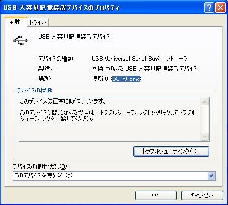 b0030122_1763391.jpg
