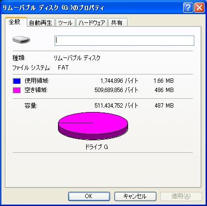b0030122_1764194.jpg