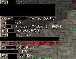 c0099626_2465847.jpg