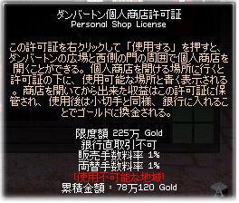 c0100626_1658116.jpg