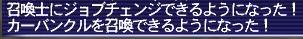 f0065528_18332151.jpg
