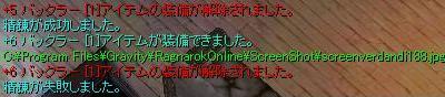 e0097229_32131.jpg