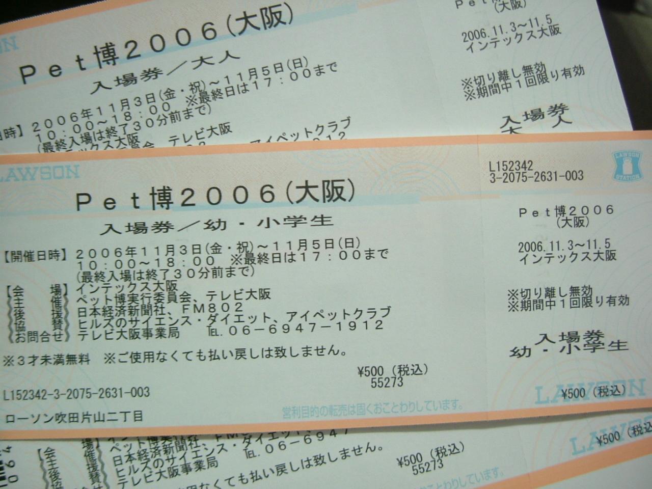 b0083733_84767.jpg