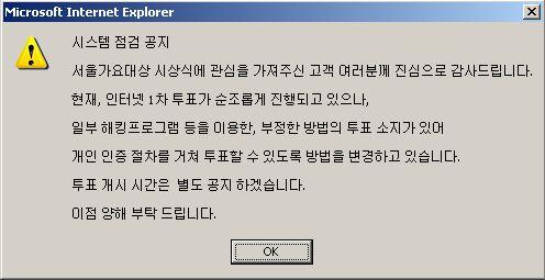 e0093334_23194080.jpg