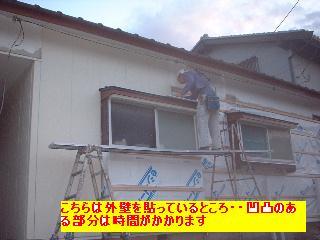 f0031037_20213869.jpg