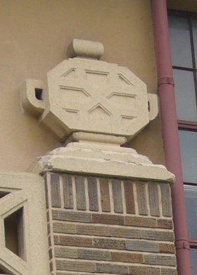 神戸女学院 理学館_c0094541_13404985.jpg