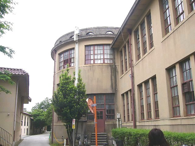 神戸女学院 理学館_c0094541_13541799.jpg