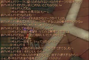 d0078044_1141734.jpg